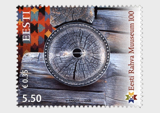 Centenary of the Estonian National Museum - Set