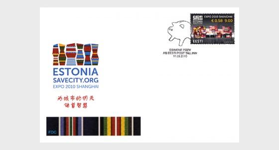 中國2010年上海世界博覽會 - 首日封