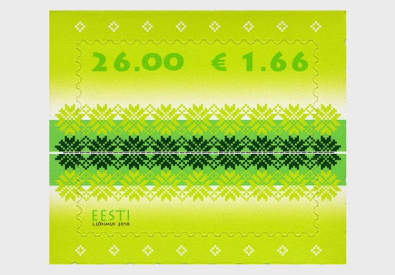 通用邮票 - 綠色 - 套票