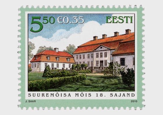 爱沙尼亚庄园大厅 - 在希尤Suuremõisa - 套票