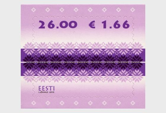 通用邮票 - 紫色 - 套票