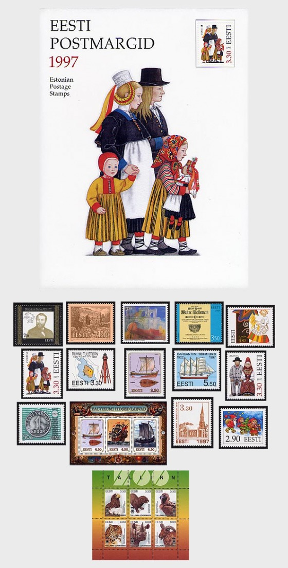 Year Set 1997 - Year Collections