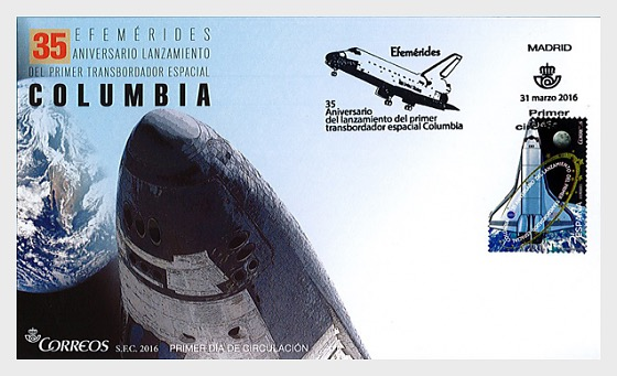 35th Anniversary Launch First Space Shuttle Columbia - First Day Cover