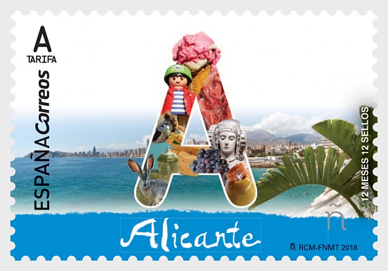 12 Months, 12 Stamps - Alicante - Set
