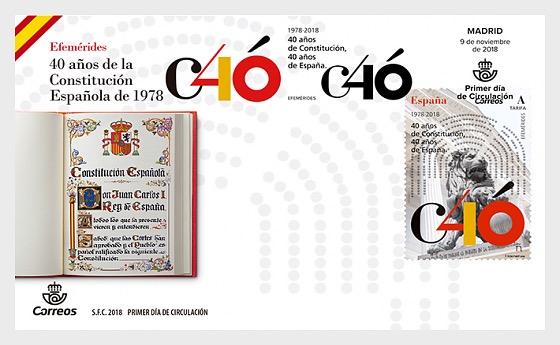 宪法40周年 - 首日封