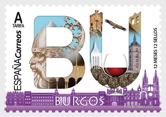 12 Months, 12 Stamps - Burgos - Set