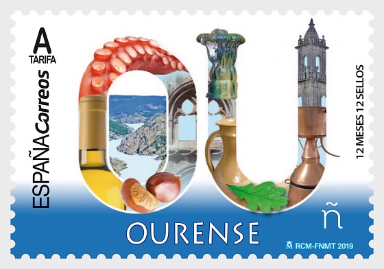 12 Months, 12 Stamps - Ourense - Set