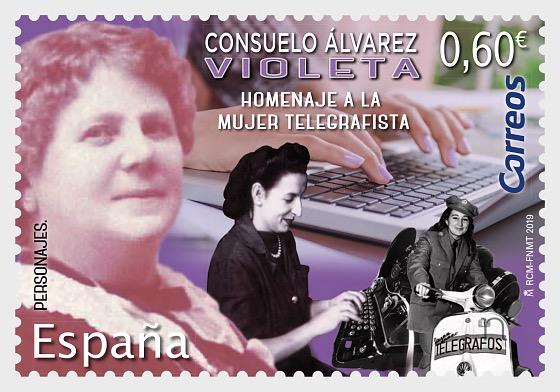 孔苏埃洛·阿尔瓦雷斯 - 紫罗兰 - 向电报女性致敬 - 套票
