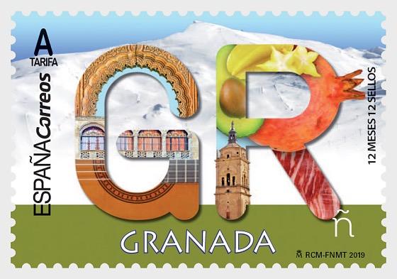 12个月,12枚邮票 - 格拉纳达 - 套票