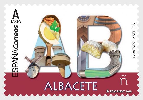 12 Months, 12 Stamp - Albacete - Mint - Set