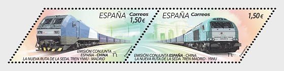 Joint Issue Spain - China, The New Silk Road - Mint - Set