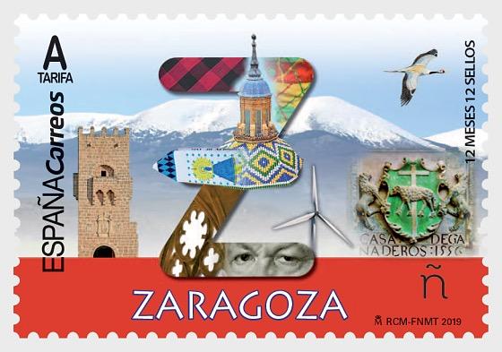 12 Months, 12 Stamps - Zaragoza - Set