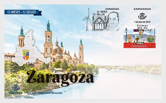 12 Months, 12 Stamps - Zaragoza - First Day Cover