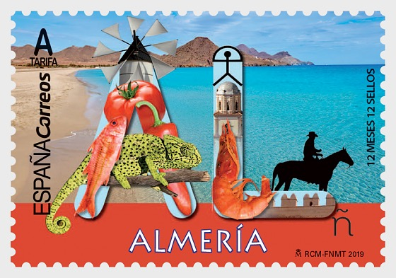 12 Months, 12 Stamps - Almeria - Set