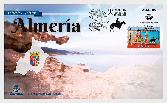 12 Months, 12 Stamps - Almeria - First Day Cover