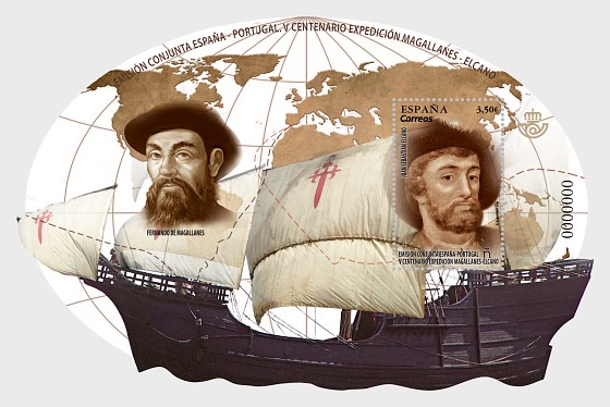 Joint Issue Spain-Portugal, 5th Centenary of the Magellan-Elcano Expedition - Miniature Sheet