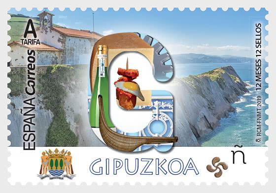 12 Months, 12 Stamps - Gipuzkoa - Set CTO