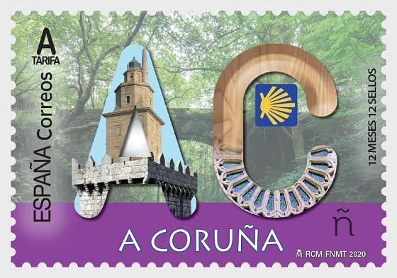 12 Monate, 12 Briefmarken - Coruña - Serie