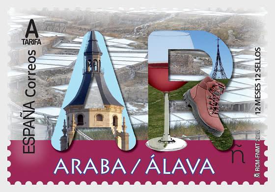 12 Months, 12 Stamps - Araba-Alava - Set