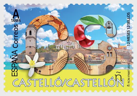 12个月,12枚邮票-Castellon - 套票