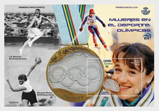 Women In Sport - Olympics - Mint - Miniature Sheet