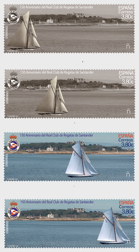 150th Anniversary Of The Santander Royal Yacht Club - Mint - Set