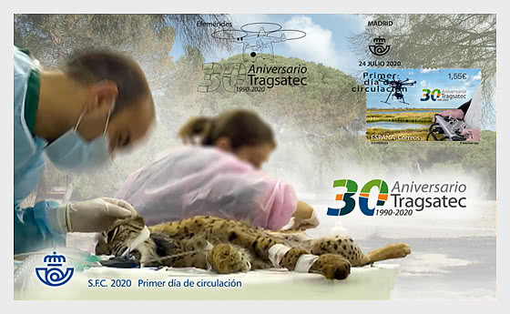 30th Anniversary of Tragsatec - First Day Cover