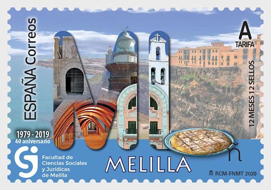 12个月12邮票-梅利利亚 - 套票