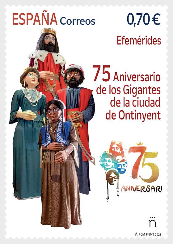 75e Anniversaire Des Géants De La Ville D'ontinyent - Séries