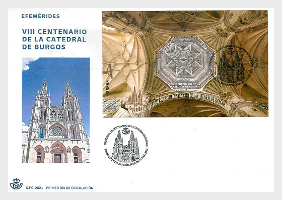 VIII Centenary Of The Cathedral Of Burgos - First Day Cover