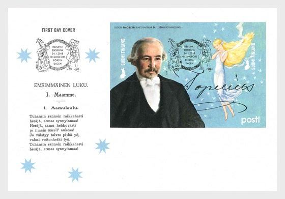 Zacharias Topelius - First Day Cover