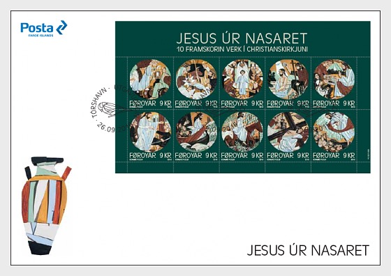 Jesus of Nazareth - First Day Cover