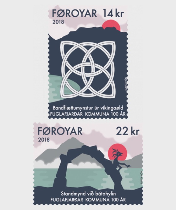 Fuglafjordur Municipality 100 Years - (Set Mint) - Set