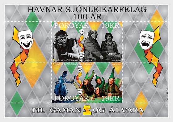 Actors Association 100 Years - (M/S Mint) - Miniature Sheet