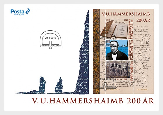 V.U. Hammershaimb 200 Years - First Day Cover