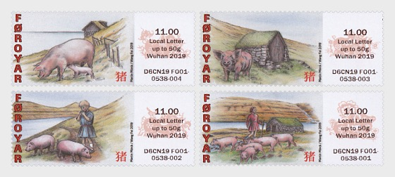 Franking Labels 2019 - Wuhan Local Strip - Set