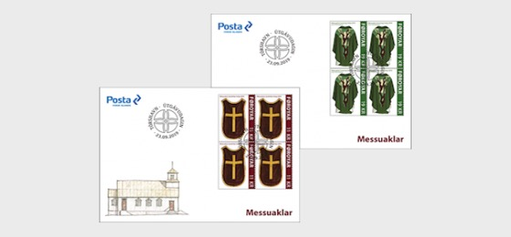 Chasubles - FDC Block of 4 - First Day Cover block of 4