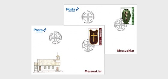 Chasubles - FDC Single Stamp - First Day Cover single stamp
