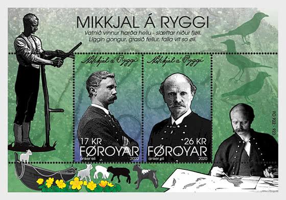 Mikkjal a Ryggi 1879-1956 - M/S Mint - Miniature Sheet