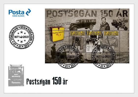 Storia Postale Per 150 Anni - FDC
