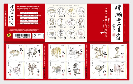 The twelve Chinese astrological signs - Stamp Booklet