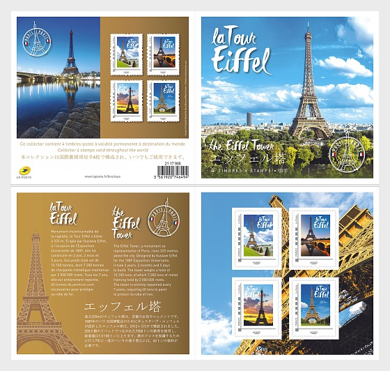 Tour Eiffel - Validité Monde - Collectibles