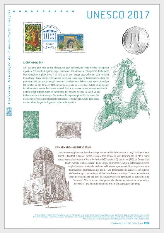 UNESCO 2017 (Philatelic Document) - Collectibles