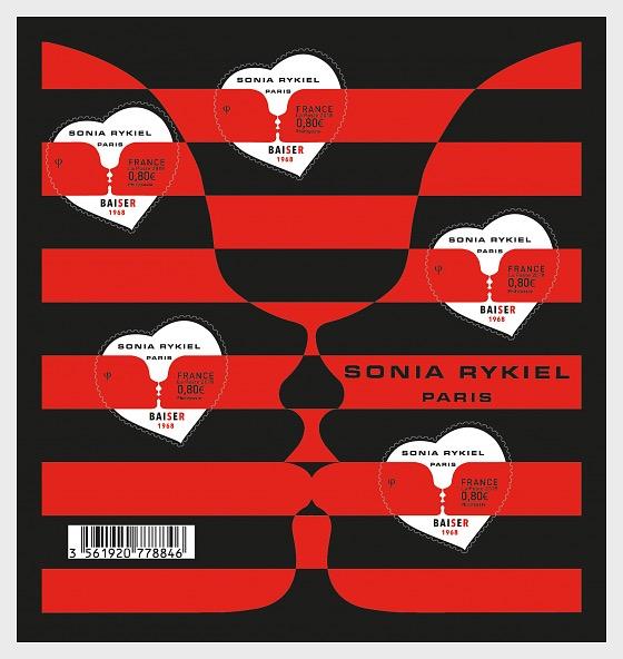 Heart 2018 - Kiss - Sheetlets