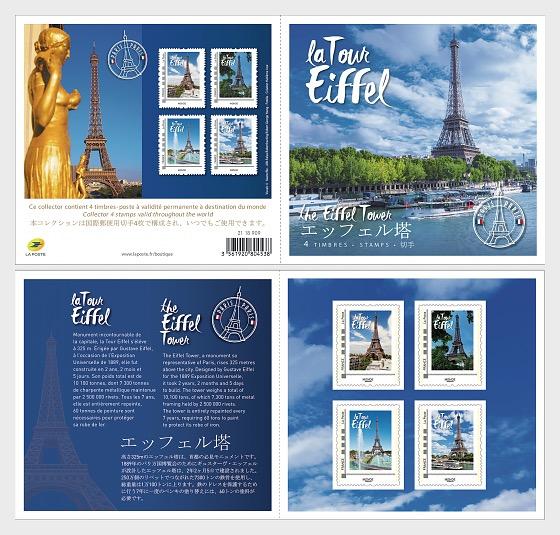 Torre Eiffel - Coleccionable