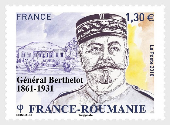 Joint Issue - France - Romania - Set