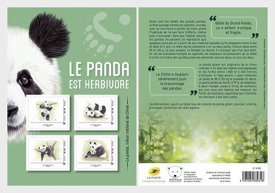 熊猫 - 收藏品