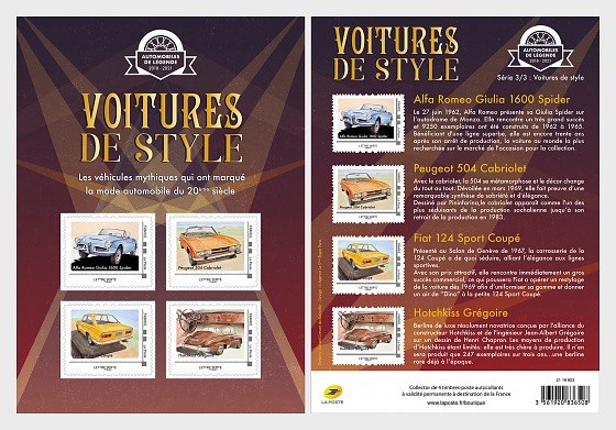 Stamp Day 2019 - Stylish Cars - Studio | France Stamps | Worldwide