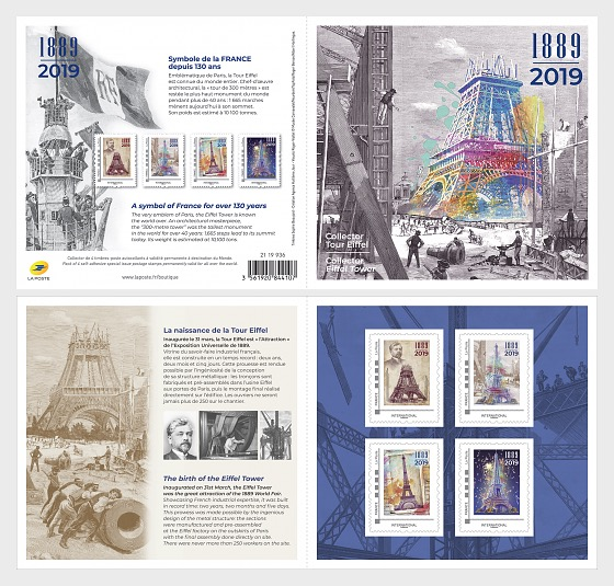 130 ans de la tour Eiffel - Collectable