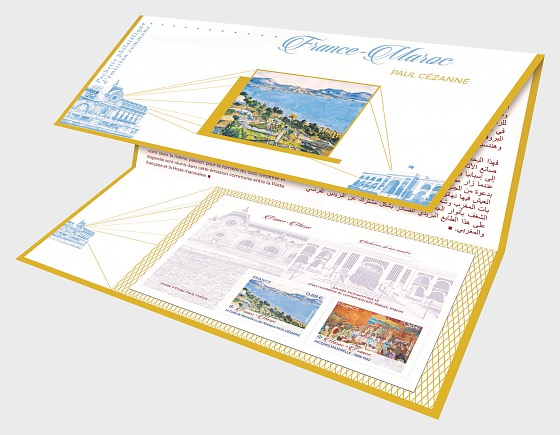 Joint Issue France - Morocco - Presentation Pack